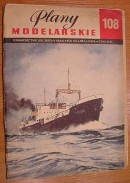 PM nr 108 SOŁDEK доставка товаров из Польши и Allegro на русском