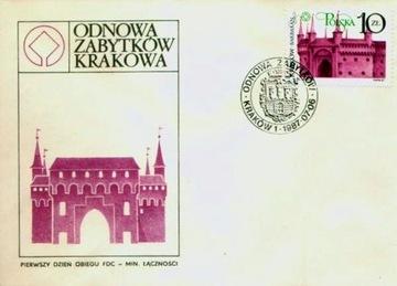 Fi 2955 FDC. Восстановление памятников Кракова доставка товаров из Польши и Allegro на русском
