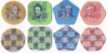 ДОБАВИТЬ-ДЕНЬ 2014 набор из 4 монет НОВИНКА доставка товаров из Польши и Allegro на русском