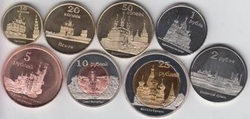 КОМИ 2014 набор из 8 монет доставка товаров из Польши и Allegro на русском