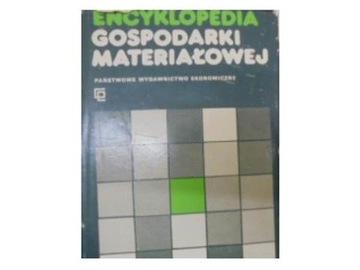 encyklopedia gospodarki materiałowej - 24h wys доставка товаров из Польши и Allegro на русском