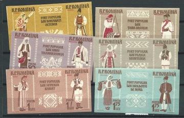 РУМЫНИЯ 1738B-1749B НАРОДНЫЕ КОСТЮМЫ ЧИСТЫЕ доставка товаров из Польши и Allegro на русском