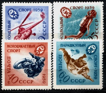СССР. Мне 2280-83 ** Спорт в армии доставка товаров из Польши и Allegro на русском