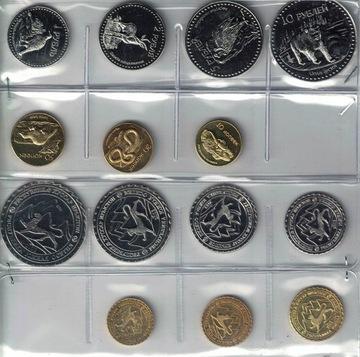 POŁUDNIOWA OSETIA zestaw 7 monet доставка товаров из Польши и Allegro на русском