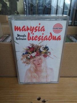 ВШИВЫЙ ПЕСЧАНЫЙ - МАРИЯ ЗАСТОЛЬНАЯ - MC - AUDIOKA доставка товаров из Польши и Allegro на русском