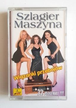 SZLAGIER MASZYNA TRZY JESZCZE FAJNIEJSZE..audio* доставка товаров из Польши и Allegro на русском