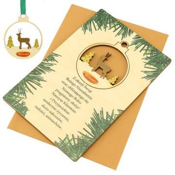 Рождественские открытки деревянные на бизнес логотип bauble доставка товаров из Польши и Allegro на русском