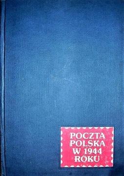 ПОЧТА ПОЛЬША В 1944 ГОДУ доставка товаров из Польши и Allegro на русском