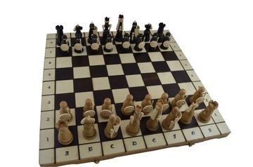 (Оригинальные и уникальные Шахматы Магнат) доставка товаров из Польши и Allegro на русском