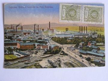 Dąbrowa Górnicza , huta bankowa 1919 r доставка товаров из Польши и Allegro на русском
