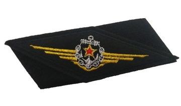 Полоса Россия 136 доставка товаров из Польши и Allegro на русском