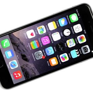 podłączenie karty kredytowej do iPhonea bardzo złe listy są na randce un-speed