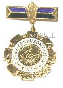 Знак Заслуженный Работник Связи ЗОЛОТА!