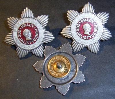 Знак Передовик Социалистического Труда