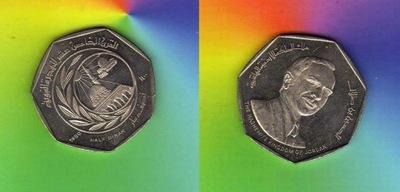 Jordan  1/2  Dinar   1980 r. mennicza