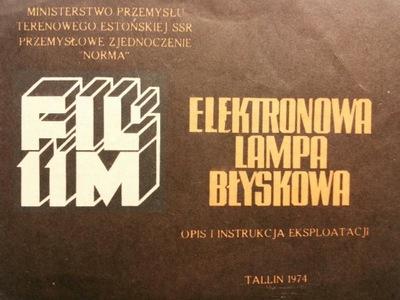 Электронная вспышка FIL 11М описание инструкция по