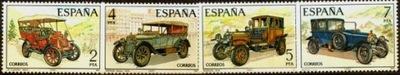 Испания . Мне 2295-98 ** - автомобили