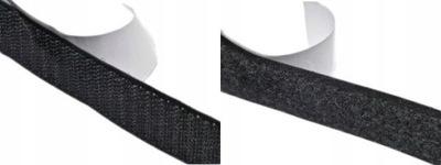 лента липучка липучка самоклеящаяся 25 - Черный