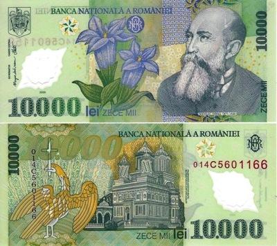 ~ Румыния 10000 Lei Полимер P-112b 2001 Редкая UNC