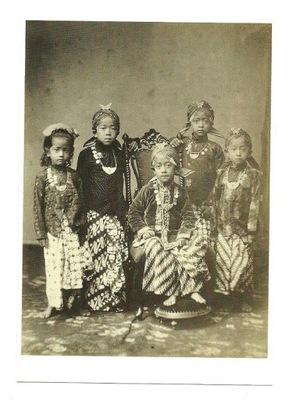 П / я.- Малые индонезийские князья / Ява, ??. 1870