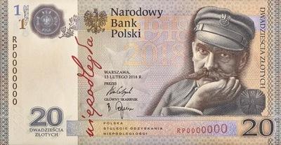 Банкноты Коллекционера 20  НЕЗАВИСИМОСТЬ