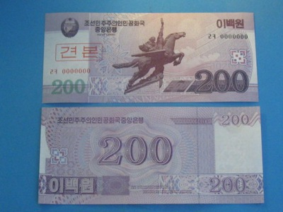Korea Płn. 200 Won SPECIMEN !! 2008 UNC P-62S