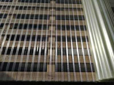 ?? метры плита гофрированный полиэстер рулон 1 мб 24 ,99