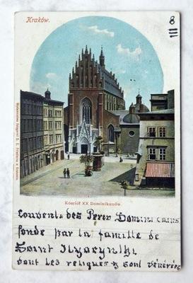 PZ 619  Церковь Доминиканцев