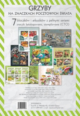 Грибы (II) - Пакет 7 блоков и марочных листов #23