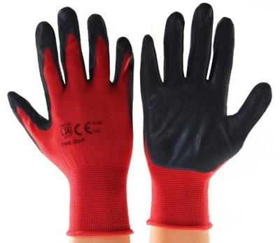перчатки перчатки рабочие разм. . 9 ТОЧНОЕ