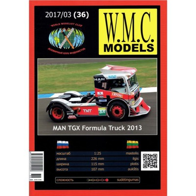 WMC Models 36 - MAN TGX Formula Truck 2013 1 :25