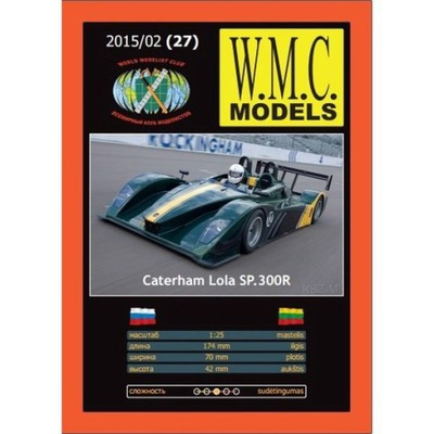 WMC Models 27 - Samochód Caterham Lola SP.300R