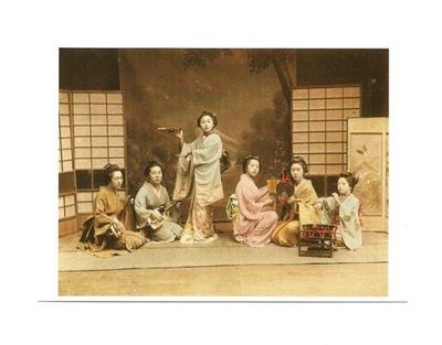 Открытка - Давно Япония - танцует гейша ...