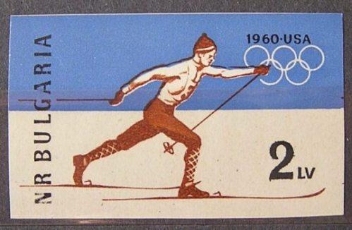 Bułgaria - Olimpiada w Squaw Valley, Mi 1153B