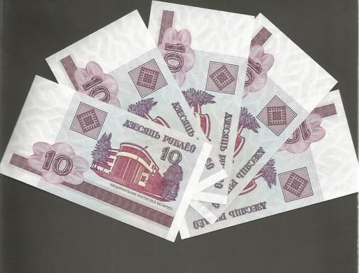 BANKNOT  BIAŁORUŚ  10 rubli  UNC  !!!