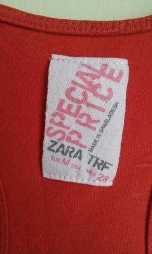 Bluzka top z frędzlami lato ZARA ( 38 / 40 ) TANIO